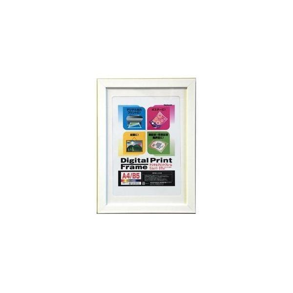 ナカバヤシ デジタルプリントフレーム A4 フ-DPW-A4-W ホワイトの画像