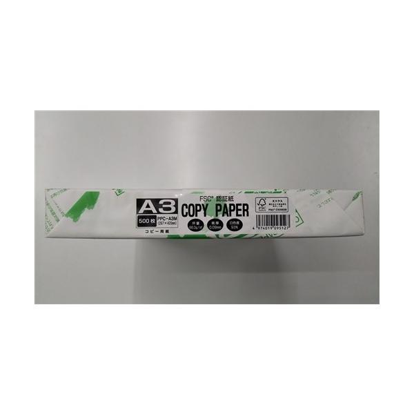 シャープ PPCA3M コピー用紙 A3サイズ  500枚|yamada-denki|02