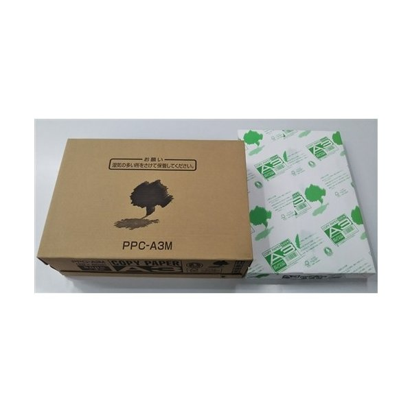 シャープ PPCA3M コピー用紙 A3サイズ  500枚|yamada-denki|03
