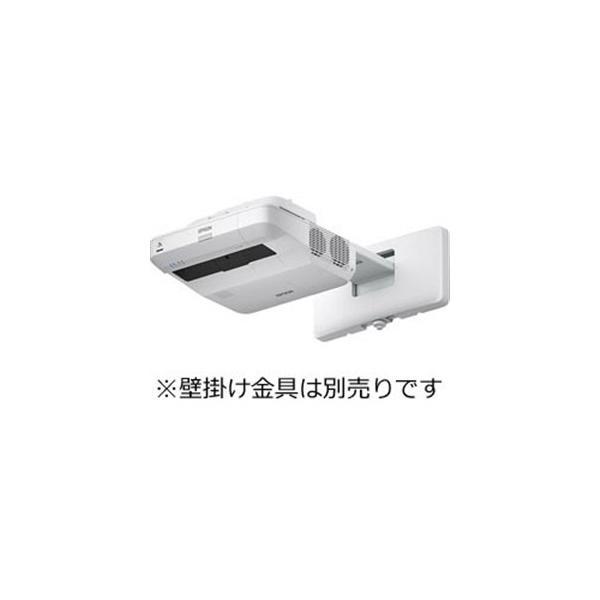 エプソン 液晶/壁掛け/WUXGA/3800lm EB-1440UTの画像