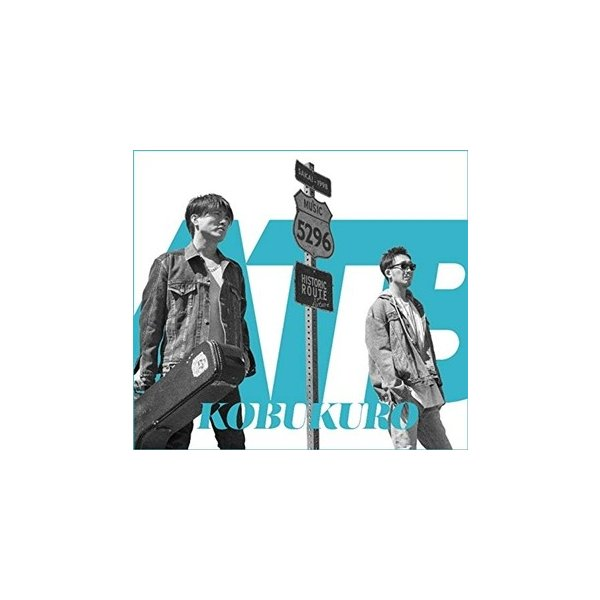 <CD> コブクロ / ALL TIME BEST 1998-2018(初回生産限定盤)(4CD+DVD)|yamada-denki