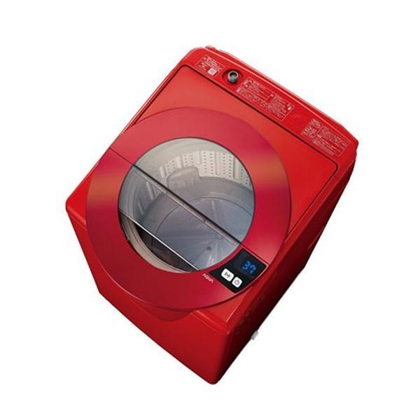 【無料長期保証】AQUA AQW-LV800F(R) 全自動洗濯機(洗濯・脱水容量8.0kg/乾燥容量3.0kg) シャイニーレッド|yamada-denki