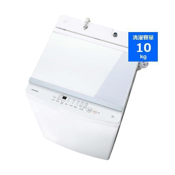 洗濯機東芝10KGAW-10M7(W)全自動洗濯機10kgピュアホワイト