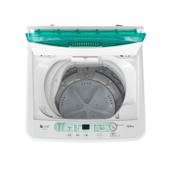 YWMT45G1 ヤマダ電機オリジナル 全自動電気洗濯機 (4.5kg) yamada-denki 04
