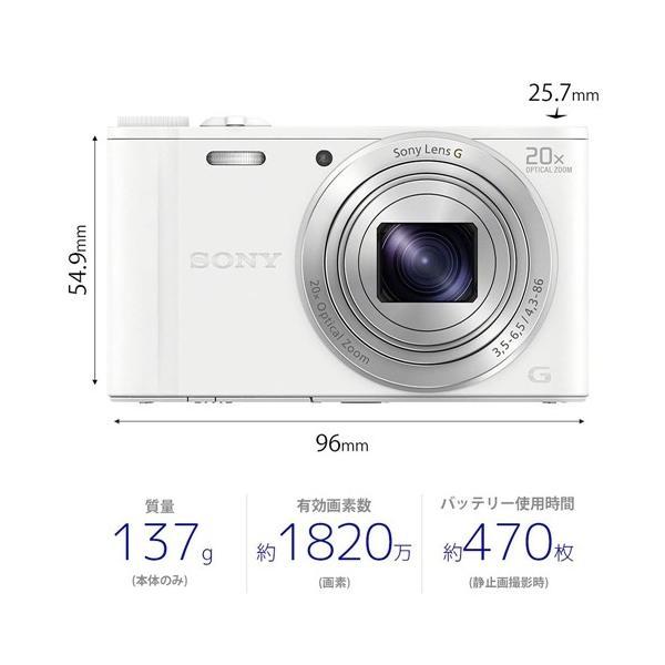 ソニー デジタルカメラ Cyber-shot(サイバーショット) DSC-WX350 W ホワイト yamada-denki 02