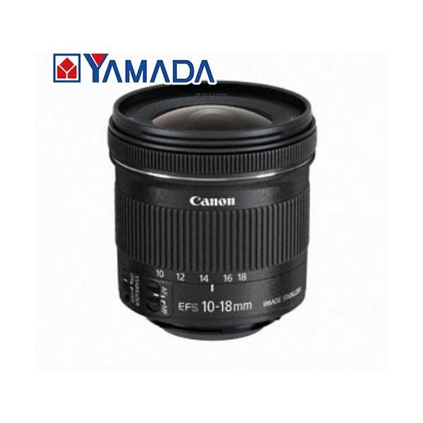 キャノン 交換用レンズ EF-S10-18mm F4.5-5.6 IS STM