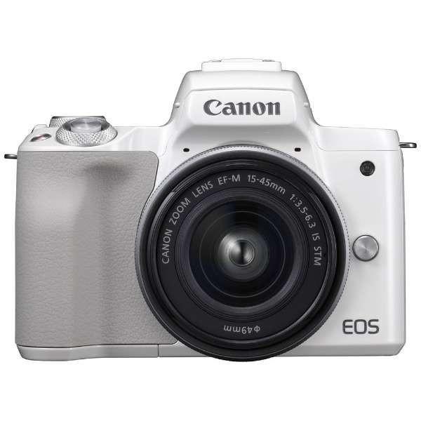 キヤノン EOSKISSM-L1545KWH ミラーレス一眼カメラ 「EOS Kiss M」 EF-M15-45 IS STM レンズキット (ホワイト)|yamada-denki