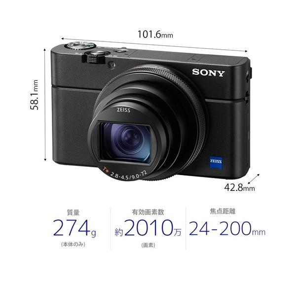 ソニー DSC-RX100M6 コンパクトデジタルカメラ 「Cyber-shot(サイバーショット)」|yamada-denki|03