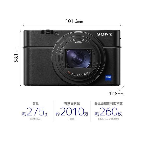 ソニー DSC-RX100M7G コンパクトデジタルカメラ サイバーショット|yamada-denki|03