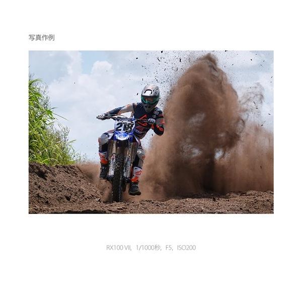 ソニー DSC-RX100M7G コンパクトデジタルカメラ サイバーショット|yamada-denki|04