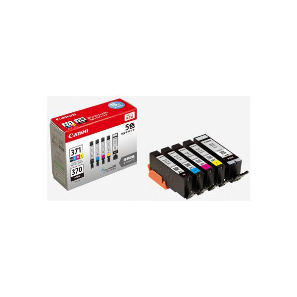 インク キヤノン 純正 カートリッジ インクカートリッジ BCI-371+370/5MP インクタンク BCI-371 BK/C/M/Y+BCI-370 B 5色マルチパック
