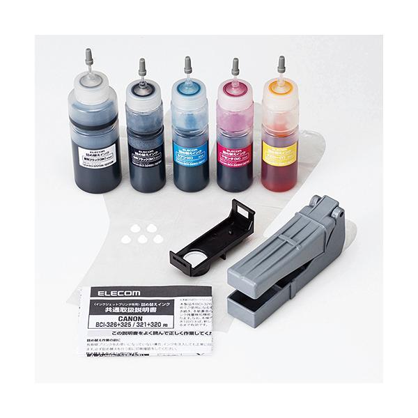 エレコム THC-326321SET キヤノン325+326/320+321用詰め替えインクセット 5色セット 各約5回|yamada-denki
