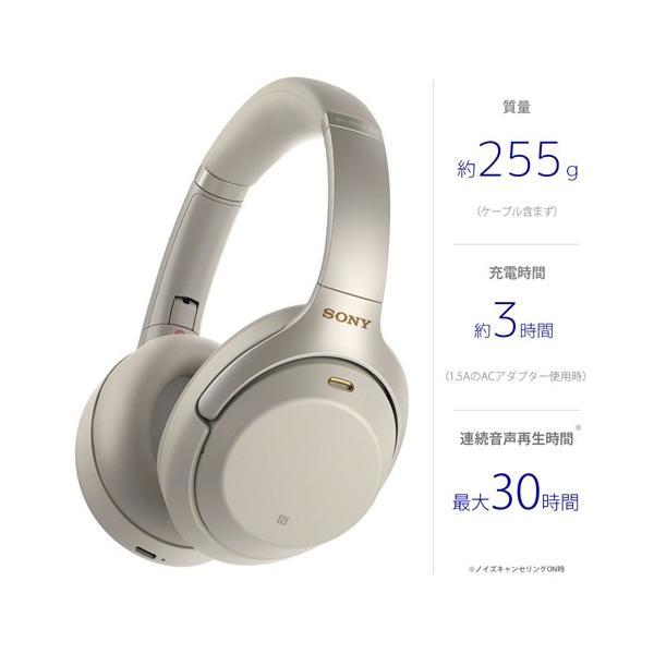 ソニー WH-1000XM3SM ワイヤレスノイズキャンセリングヘッドホン 1000Xシリーズ  プラチナシルバー|yamada-denki|03