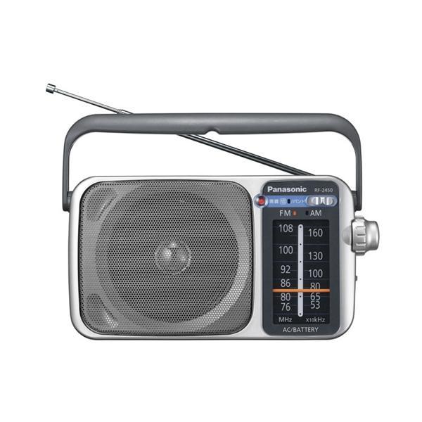 パナソニックRF-2450-SFM/AM2バンドラジオ