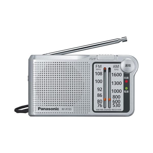 パナソニックRF-P155-SFM/AM2バンドラジオ