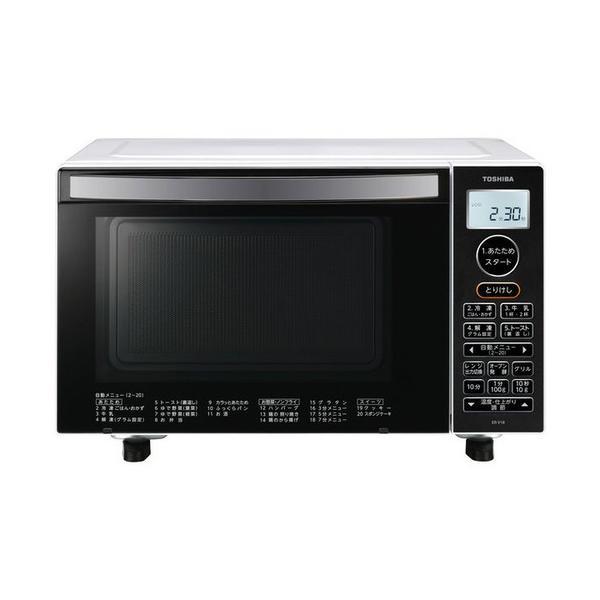 東芝ER-V18(W)オーブンレンジ18Lホワイト