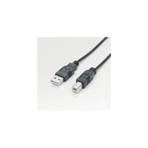 USBケーブル|yamada-denki