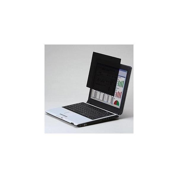 ELECOM 液晶保護フィルム のぞき見防止(EF-PFS156W) 15.6インチ用の画像