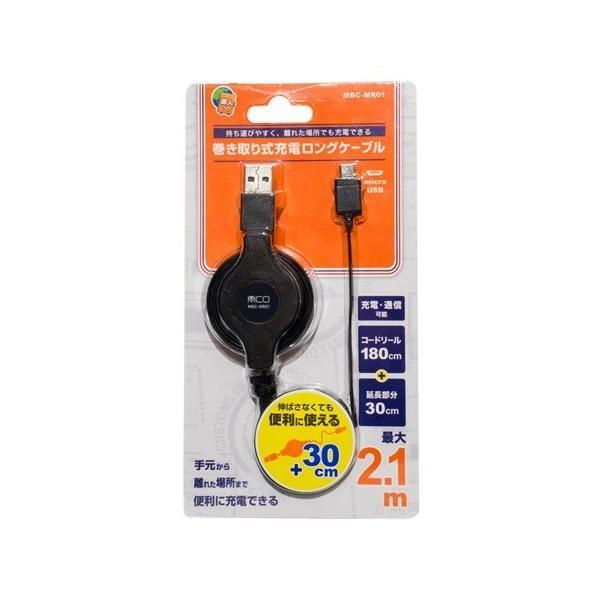 ミヨシ MBC-MR01 コードリール USBケーブルUSB-micro USB 最大2.1m yamada-denki 03