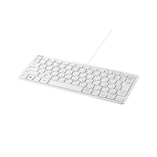有線キーボード[USB 1.8m・Win] ホワイト BSKBU300WHの画像