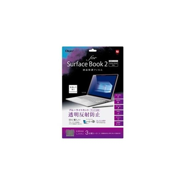 ナカバヤシ SurfaceBook2用 液晶保護フィルム ブルーライトカット 透明反射防止 TBFSFB17FLGCBC [液晶保護フィルム]の画像