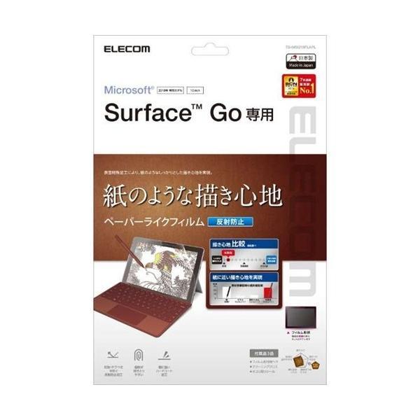 エレコム Surface Go/保護フィルム/ペーパーライク TB-MSG18FLAPLの画像