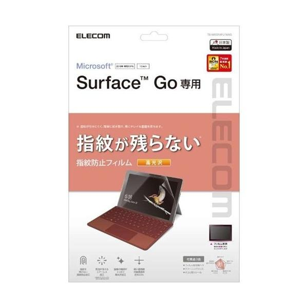 エレコム Surface Go/保護フィルム/防指紋/高光沢 TB-MSG18FLFANGの画像
