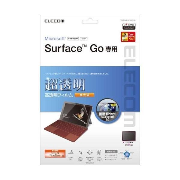 エレコム Surface Go/保護フィルム/超透明TB-MSG18FLFIGHDの画像