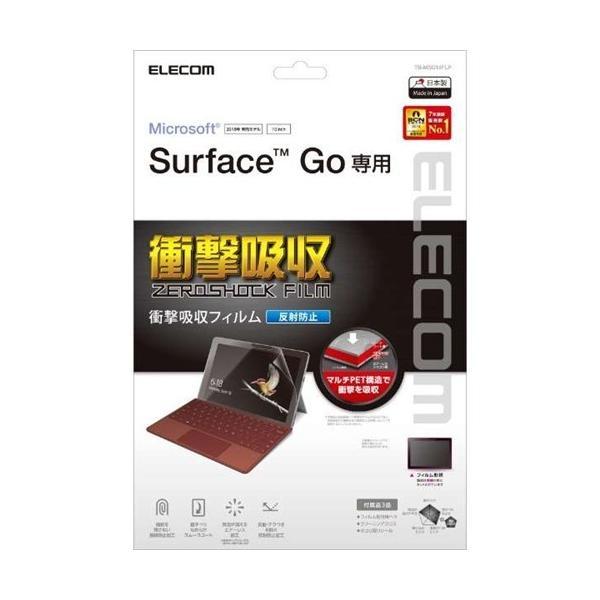 エレコム Surface Go/保護フィルム/衝撃吸収/反射防止 TB-MSG18FLPの画像