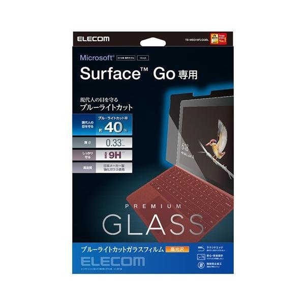 エレコム Surface Go/保護フィルム/リアルガラス TB-MSG18FLGGBLの画像