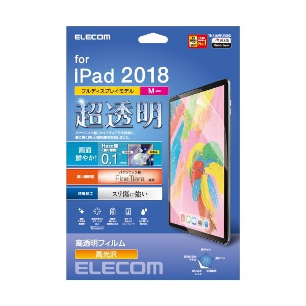 エレコム 11インチ iPad Pro フィルム TB-A18MFLFIGHDの画像