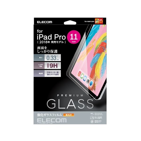 エレコム 11インチ iPad Pro フィルム TB-A18MFLGGNの画像