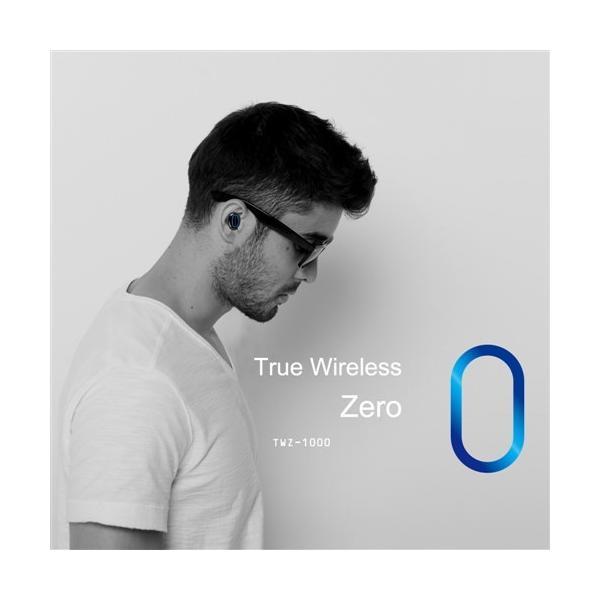 協和ハーモネット TWZ-1000 完全ワイヤレスステレオヘッドホン 『True Wireless Zero』 ZERO AUDIO yamada-denki 02