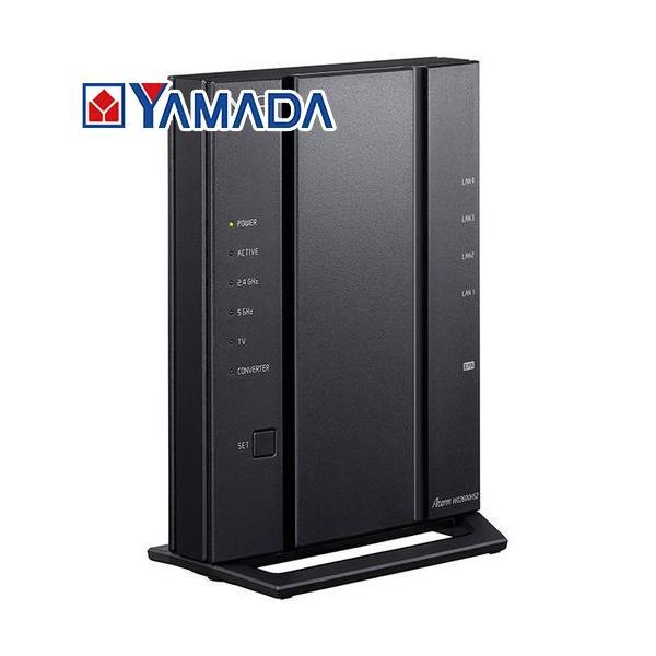 NEC PA-WG2600HS2 無線LANルータ Aterm 4ストリーム 4×4スタンダードモデル