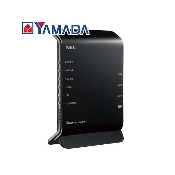 NEC PA-WG1200HP4 無線LANルータ Aterm メッシュ中継機能搭載 2ストリーム 2×2プレミアムモデル