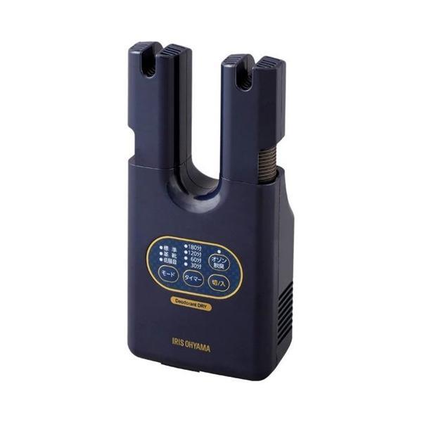 アイリスオーヤマKSD-C2-A脱臭くつ乾燥機ブルー