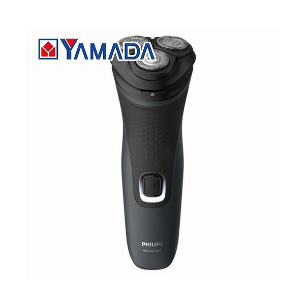 シェーバーフィリップスメンズ電気シェーバー髭剃りS1133/41シェーバーS1000シリーズ
