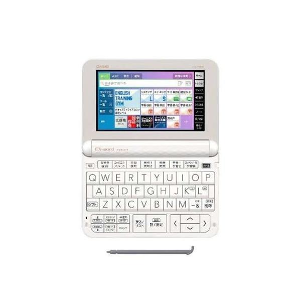カシオ XD-Z4800WE 電子辞書 「EX-word(エクスワード)」 (高校生モデル 209コンテンツ収録) ホワイト|yamada-denki|02