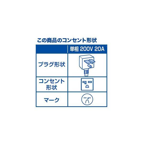 【無料長期保証】【標準工事代込】三菱 MSZ-ZW9019S-W エアコン 霧ヶ峰 Zシリーズ (29畳用) ピュアホワイト yamada-denki 02