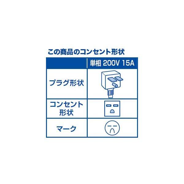 【無料長期保証】【標準工事代込】三菱 MSZ-GE5619S-W エアコン 霧ヶ峰 GEシリーズ (18畳用)
