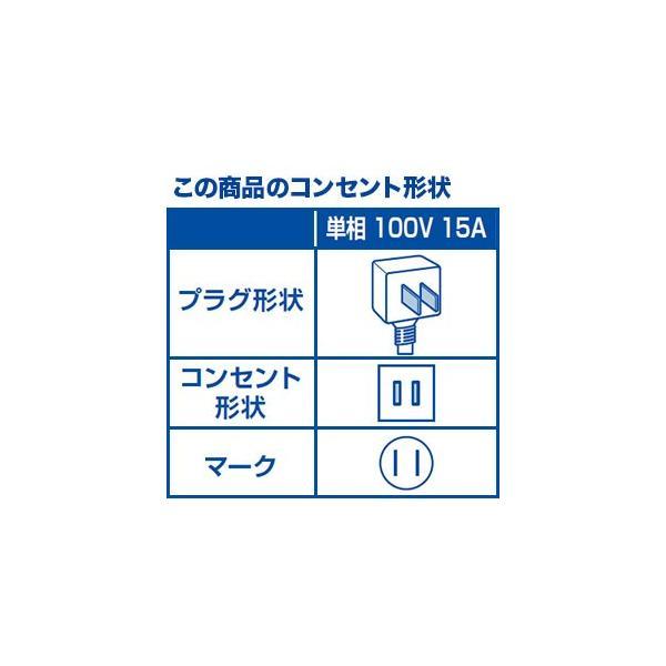 【無料長期保証】【標準工事代込】東芝 RAS-F281PY(W) ヤマダ電機オリジナルモデル エアコン 大清快 F−PYシリーズ(10畳用)|yamada-denki|02