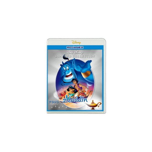 <BLU-R> アラジン ダイヤモンド・コレクション MovieNEX ブルーレイ+DVDセット|yamada-denki