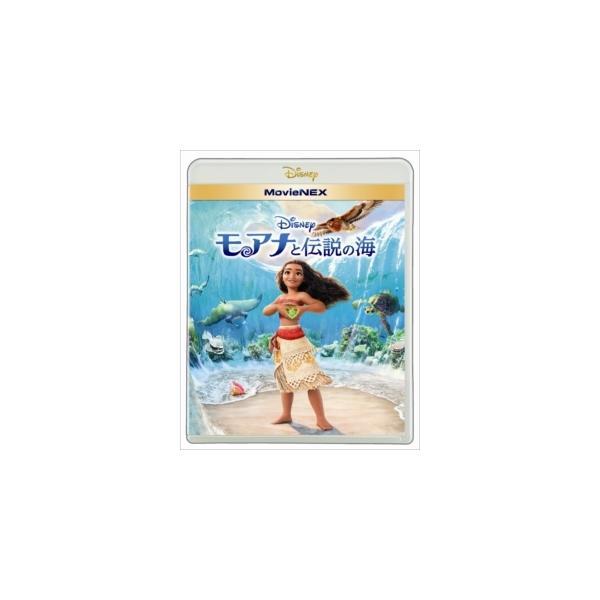 <BLU-R> モアナと伝説の海 MovieNEX ブルーレイ+DVDセット|yamada-denki