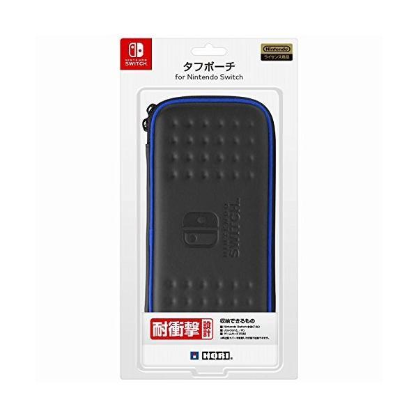 タフポーチ for Nintendo Switch ブラック×ブルー|yamada-denki