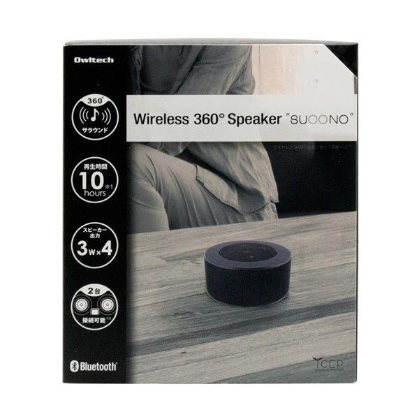 オウルテック OWL-BTSP05-BK Bluetoothスピーカー SUOONO(スオーノ) ブラック
