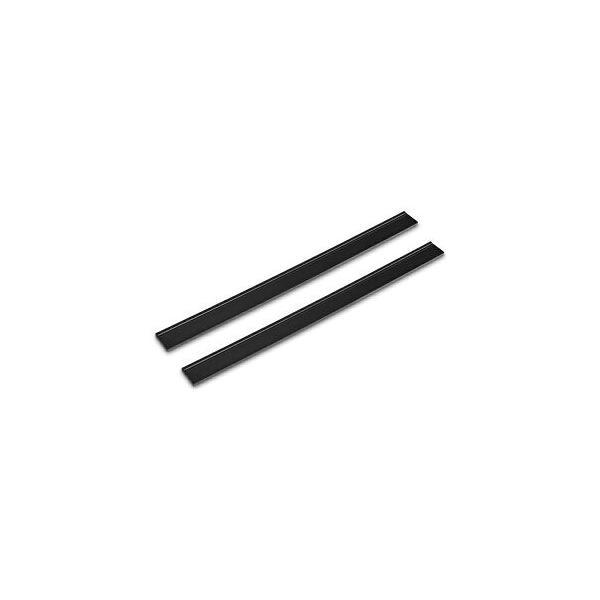 ケルヒャー 【窓用クリーナー用】 交換用ゴムワイパー(280mm) 2.633-005.0[2633005]