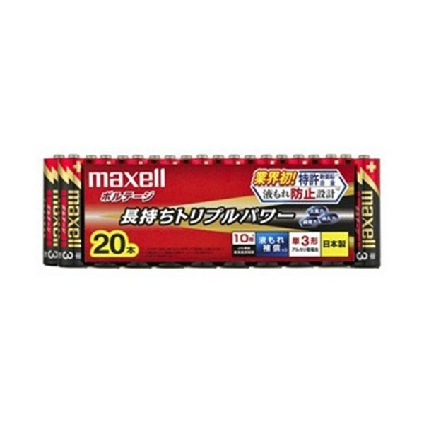 マクセル アルカリ乾電池「ボルテージ」 単3形 (20本シュリンクパック) LR6(T) 20P yamada-denki