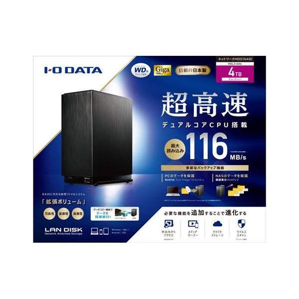 IOデータ HDL2-AA4 デュアルコアCPU搭載 NAS(ネットワークHDD) 4TB|yamada-denki|02