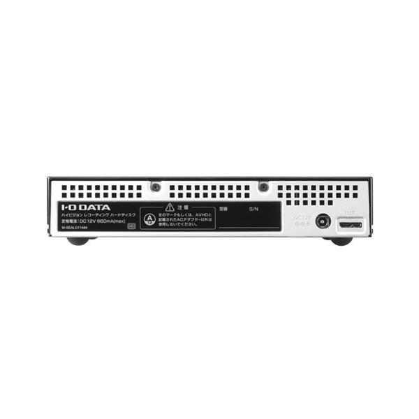 IOデータ AVHD-AUTB3 ハイグレードカスタムハードディスク採用録画用ハードディスク 3TB yamada-denki 03