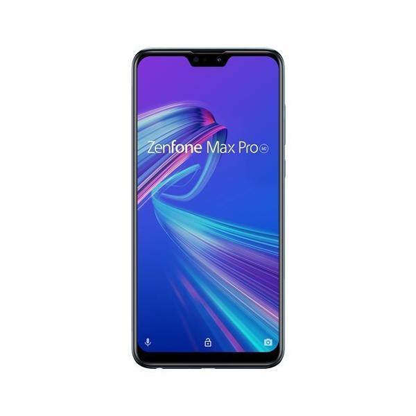 ASUS ZB631KL-BL64S4 SIMフリースマートフォン Zenfone Max Pro M2  ミッドナイトブルー|yamada-denki